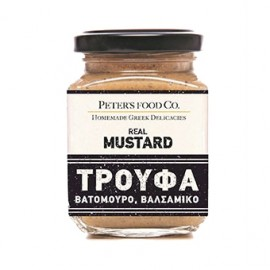 "Real Mustard Τρούφα, Βατόμουρο, Βαλσάμικο ""Peter's Food & Co"""